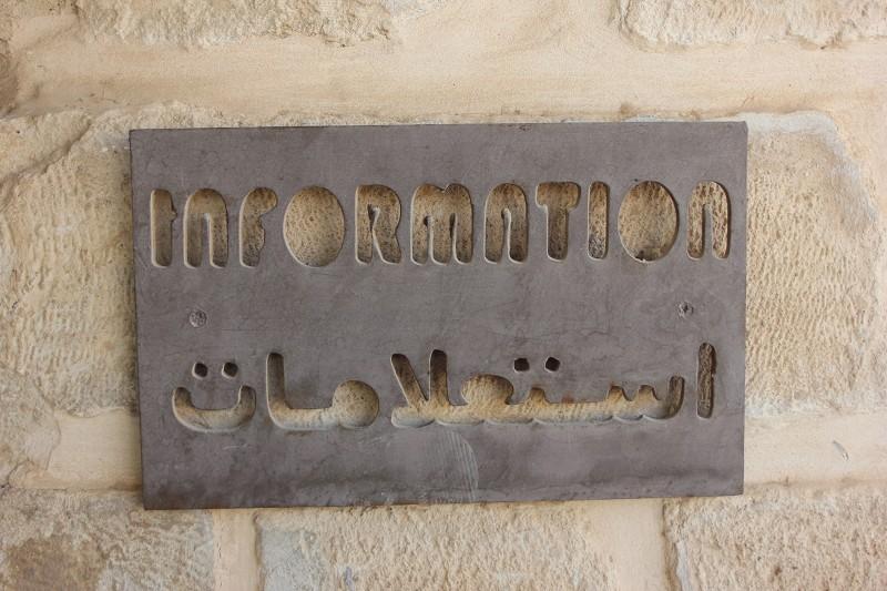 Information en arab
