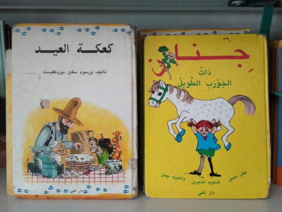 Petterson & Findus oder Pippi Langstrumpf sind auch auf arabisch viel gelesene Lektüre