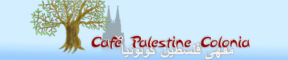 Logo Cafe Palestine Colonia