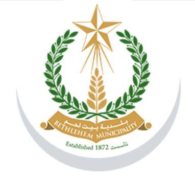 Logo Municipality Bethlehem