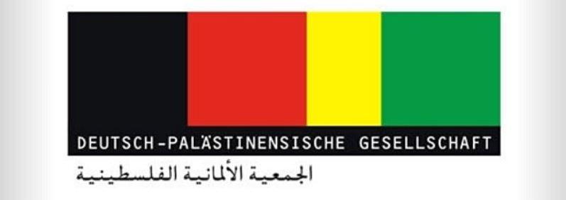 Logo Deu-Pal-Gesellschaft